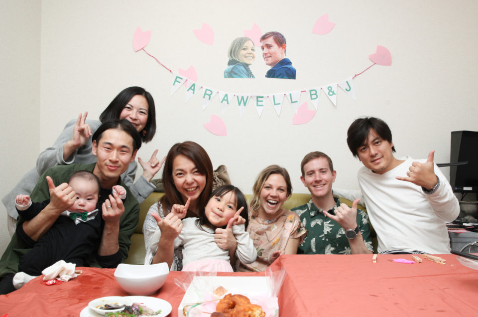 B&J Farewell Party