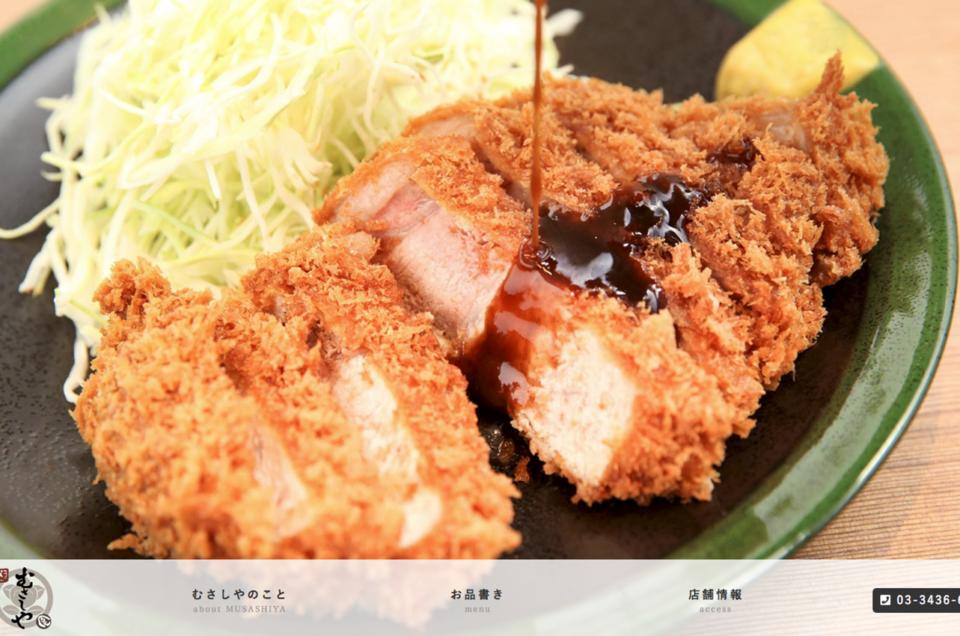 豚料理 むさしや さんのホームページの撮影をさせていただきました。